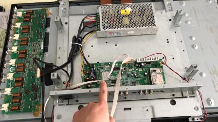 修复32寸LCD液晶电视开机屏幕亮一下就黑屏的故障