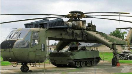 你见过只有骨架没有机舱的奇怪直升机吗?竟然能轻松吊起坦克!