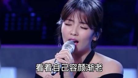 刘涛改编歌曲《女人的心酸谁知道》,送给所有的男人们