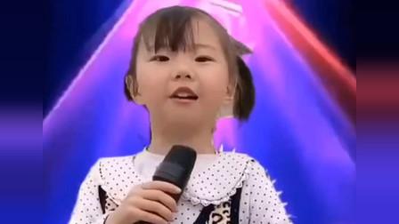 小宝贝深情演唱《送亲》,太好听了,被感动了