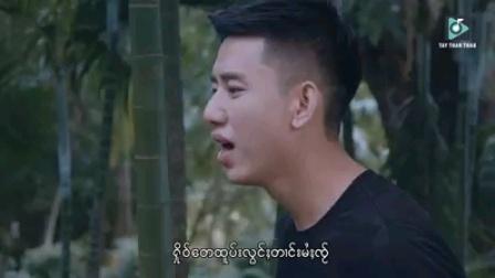 傣族歌曲~仔相庄发新歌曲2020