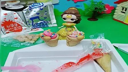 贝儿公主做了两种口味的冰淇淋,白雪公主会喜欢吗?