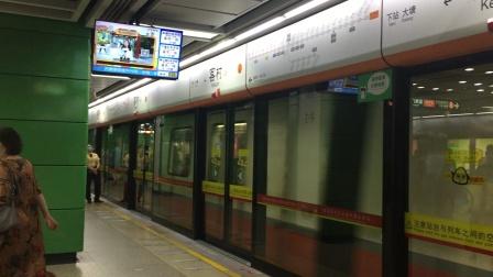 2020年7月21日,本务广州地铁集团,广州地铁3号线A2型(03x061-062)列车执行(天河客运站-番禺广场)交路,本车于客村关门出站。