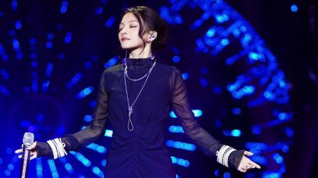 张韶涵翻唱的三首歌曲,这首《Faded》响起那一刻,太惊艳了