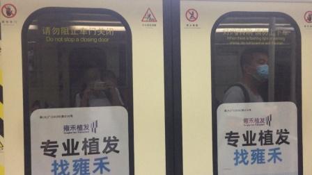 2020年7月21日,本务广州地铁集团,广州地铁1号线A1型(01x001-002)号列车改拉塞门执行(西塱-广州东站)交路,本车在(杨箕-体育西路)区间运行。