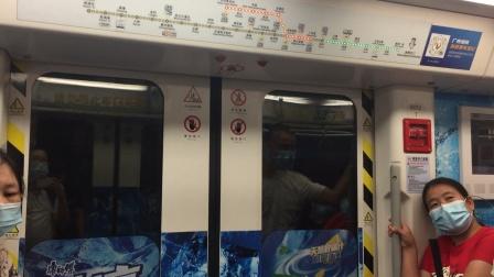 2020年7月21日,本务广州地铁集团,广州地铁3号线B2型(03x061-062)列车执行(天河客运站-番禺广场)交路,本车运行于(珠江新城-客村)区间。