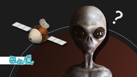中国首次火星探测任务即将开启!这次能找到火星人吗?