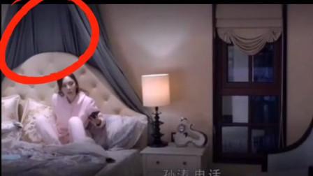 自家豪华别墅竟出现在热门电视,女主人蒙了