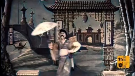 清末幻术(戏法)师:乔芹表演影像