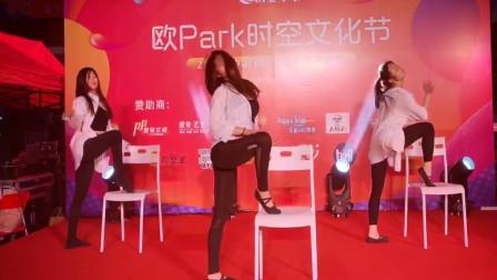 2020欧Park时空文化节宁宁舞蹈广州分校椅子舞表演