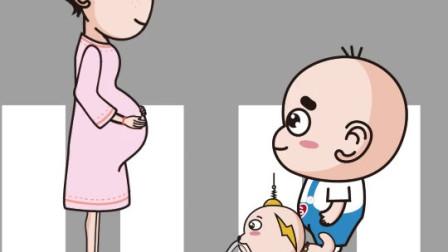 每个孕妇妈妈都很不容易,我们要关爱孕妇妈妈哦……