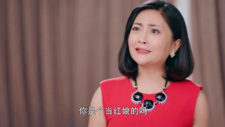 大话红娘:男方相亲看上红娘,剩女哭了:你们这红娘太漂亮了吧