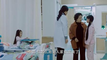 儿科医生:患儿突然去病房,女医生赶紧阻拦,你是肺炎不怕传染吗
