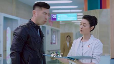 儿科医生:患儿爸爸无理取闹,打完护士长推护士,真是不识好人心