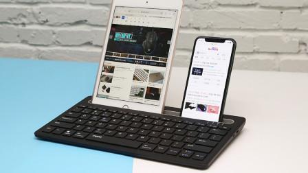 高效便捷:雷柏XK100蓝牙键盘开箱