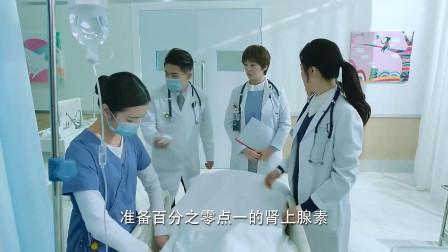 儿科医生:儿子发烧两天,医生不让输液,没想到老妈偷偷输!