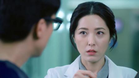 儿科医生:褚医生看出片子是肿瘤,却没想到是自己的女儿,心痛!