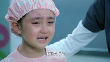 儿科医生:超大针管太吓人,女孩呗吓哭,怎料看见帅医生立刻好了
