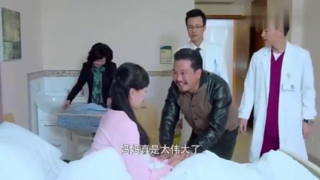 儿科医生:宝宝早产却很健康,儿科医生说出真相,老公大怒!