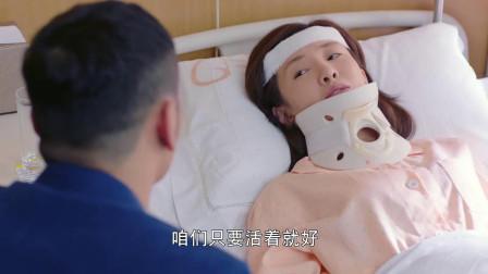 大话红娘:姑娘大病初愈,竟发现腿部没有知觉,缠着医生陪着她