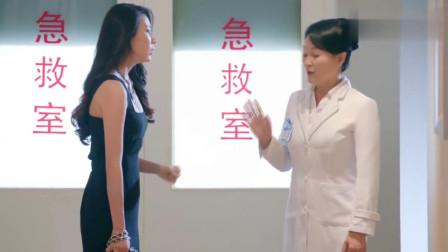 大话红娘:高文博车祸住院,严峰还拦着不让见,这下有好戏看了