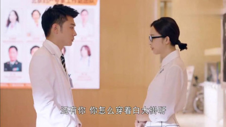 大话红娘:妇产科男医生让女同学去挂号,怎料美女一句话,害羞了