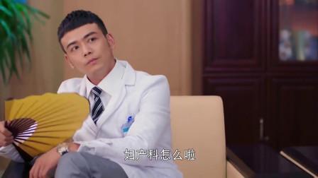 大话红娘:儿子报考外科,结果老妈给改成妇产科,俩人对话太搞笑