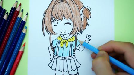 卡通动漫手绘:画魔卡小樱里面Q版木之本樱,小孩子模样很可爱
