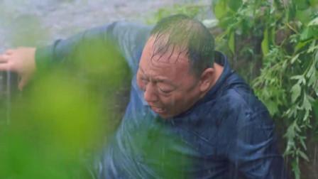 超级翁婿:老朱成了孤家寡人!大雨中翻然醒悟