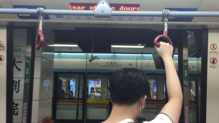2020年7月22日,本务广州地铁集团,广州地铁珠江新城自动输送系统APM线apm1型列车,执行(林和西∽广州塔)交路,在(花城大道∽广州塔)区间运行。