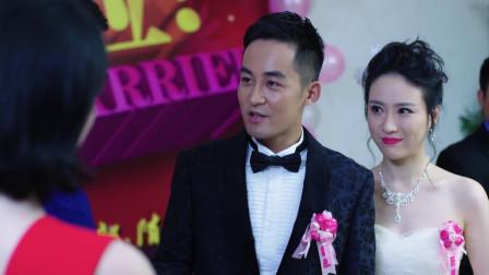 风光大嫁:前妻带总裁参加前夫婚礼,现场气氛很紧张,新娘气坏了