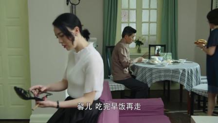 风光大嫁:穷小子吃软饭,还要和富婆老婆离婚,老婆当场放下狠话