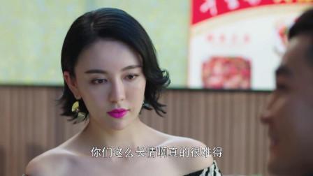 风光大嫁:隋然变身亿万总裁,找前女友求婚!怎料遭到霸气反怼!