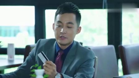 风光大嫁:帅哥吃完饭买单,怎料掏出一卡,王富婆愣住了