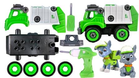 汪汪队灰灰的垃圾清扫车拼装玩具