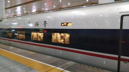 【铁路】复兴号AF担当G62出站南京南