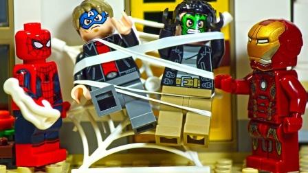 乐高蜘蛛侠和钢铁侠银行抢劫。