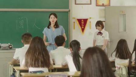 陆之昂好口才啊!上来就给老师起了一个与众不同的外号
