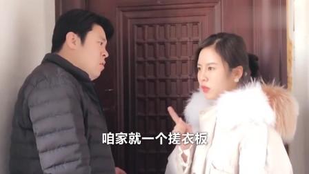 祝晓晗:抱歉老爸,这次我违背了有难同当的原则