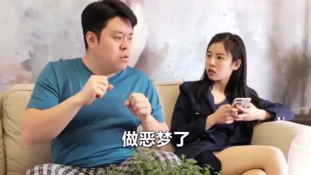 祝晓晗:被噩梦惊醒的老爸!闺女全程录像