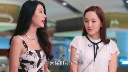红娘:妇科男大夫去相亲,没想到红娘是自己女友,这两人太好玩了