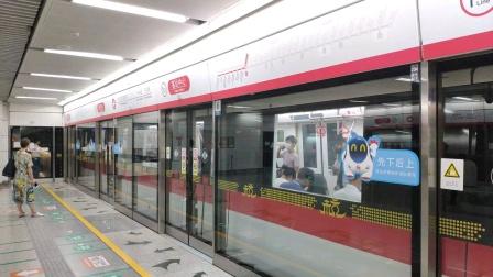 【地铁】杭州1号线 二代车出站声音 纵西