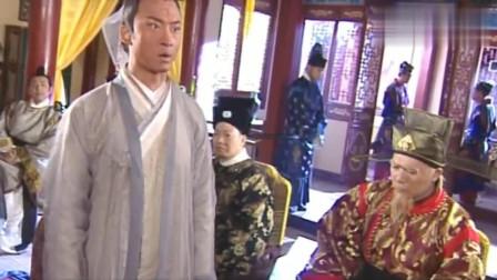 少年包青天:包拯说凶手一共四名!太后八贤王庞太师均在其中!