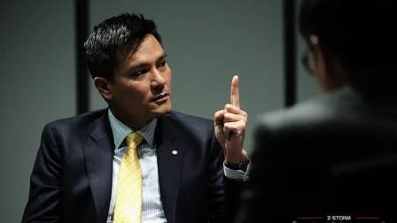 细节解析《反贪风暴》看廉政公署如何破解危机,香港是不允许玩弄庞氏骗局的!