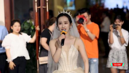 这才是你们疫情结束后的婚礼现场,该准备的才艺,新人们!