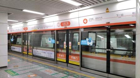 【地铁】杭州2号线 列车出站声音 人民广场出站