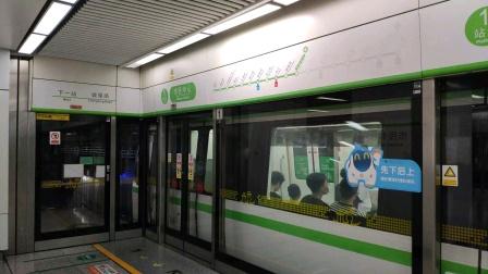 【地铁】杭州4号线 列车出站声音 市民中心出站