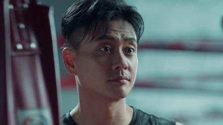 Doctor入狱,程天俊轩达成战略合作 国语