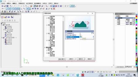 北京精雕3.5入门教程轮廓切割下圆型制作步骤