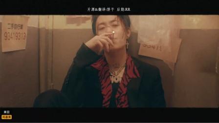 【末日鸡蛋黄字幕组出品】200723 BLOO - When I Smoke 中韩双语高清MV